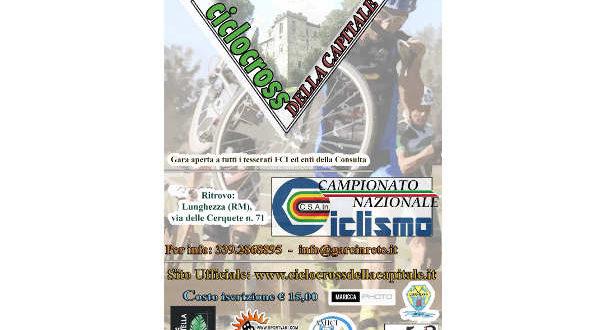 ciclocross-della-capitale-7-jpg