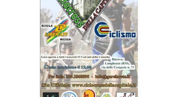 ciclocross-della-capitale-8-jpg